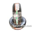 205/55R16轿车轮胎