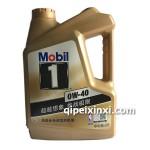 4L美孚金1号0W-40润滑油