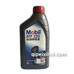 1L装美孚ATF220变速箱油