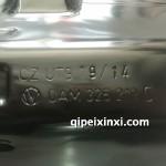 变速箱机油底壳0AW