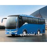 金龙捷冠3T-XMQ6101CY配件