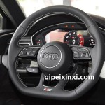 奥迪A4L运动款方向盘