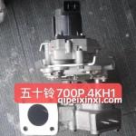 全顺700P 4KH1增压器