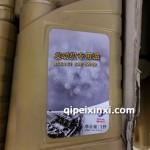 哈弗发动机维修保养专用油1升