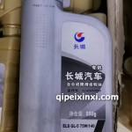 长城专用合成齿轮油