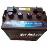 4D-150蓄电池258×182×287齐炬电动车电瓶