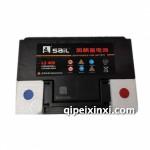 L2 400 6-QW-60(520)蓄电池