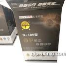 D-250牵引蓄电池