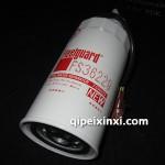 弗列加FS36229油水分离滤清器