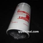 弗列加FS36240油水分离滤清器