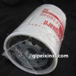解放LF16040机油滤清器