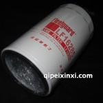 解放LF16285机油滤清器