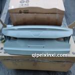 VA3后备箱盖