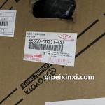 55550-0D231-CO威驰护手箱