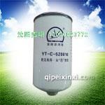 YT-C-520016滤清器