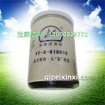 YT-S-610019翼瞳滤清器
