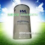 F0107-000燃油滤清器
