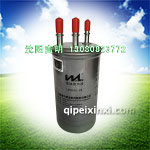 UF0062-Z8燃油滤清器