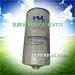 W1174-000油水分离器