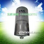 W1174-Z1油水分离器