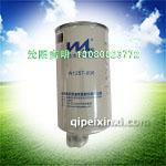 W1257-000油水分离器