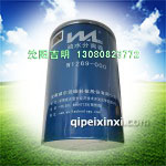 W1269-000油水分离器