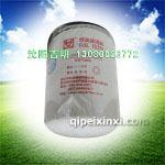 EJ200-1105140A燃油滤清器