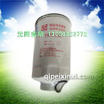 FSP0300燃油-水分离器