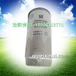 H4110210901A0长寿命燃油-水分离器