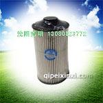 HFFP207燃油滤芯总成