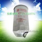 欧V专用FSP0300燃油-水分离器