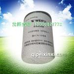 1012010003(DF002-1)柴油滤清器