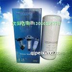 1012010010柴油滤清器