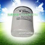 1012010168柴油滤清器