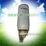1012010341(DF016-1K)柴油滤清器