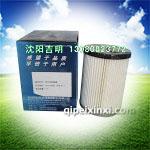 1012010363(DF314-1)燃油滤清器罐