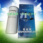 1012010367燃油滤清器罐