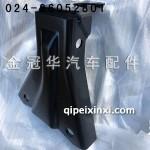 J7原厂配件