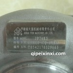 1118010-47Q-1Y183J=JP76K3=锡柴涡轮增压器