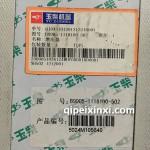 玉柴B9905-1118100-502涡轮增压器