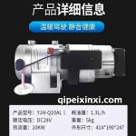 YJH-Q10AL陕汽德龙加热器