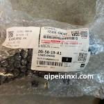 RAV412305-0H040發動機腳膠