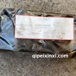 04465-0R020锐志前盘式制动摩擦片组件