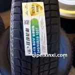 245-55R19-103T-1-15-SUV冬季轮胎