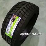265-45R20-104T冬季轮胎