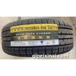 195-55R15-85H-TR978三角轮胎