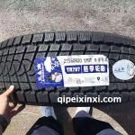 275-60R20-199T冬季轮胎