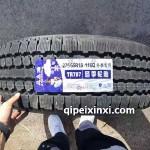 275-65R18-116Q-TR787冬季专用轮胎
