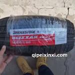 195-60R15-88S普利司通轮胎