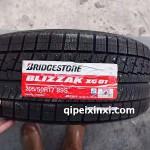 205-50R17-89S普利司通轮胎